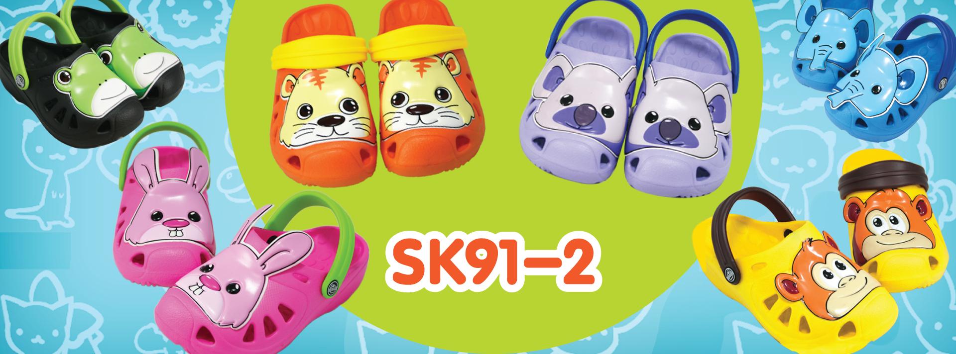 Shoes-SK91-2