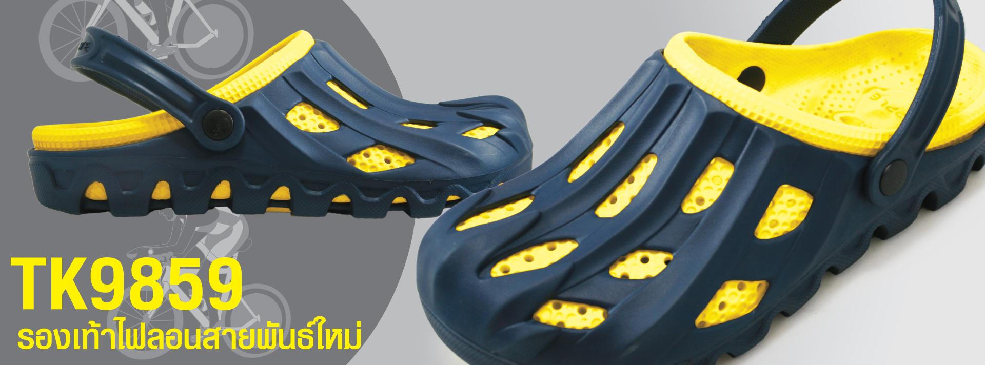 Shoes-TK9859