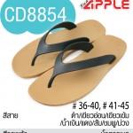 CD8854