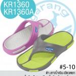 KR1360
