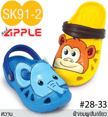 SK91-2